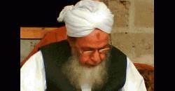 প্রখ্যাত হাদিস বিশারদ শায়খুল হাদিস মাওলানা সলিমুল্লাহ খানের ইন্তেকাল