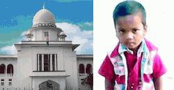 শিশু জিহাদ হত্যায় ৪ জনকে ১০ বছরের কারাদণ্ড