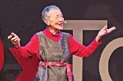 ৮১ বছর বয়সে অ্যাপ বানালেন জাপানি নারী