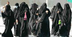 সৌদি আরব নির্বাচিত হলো জাতিসংঘের নারী অধিকার কমিশনে
