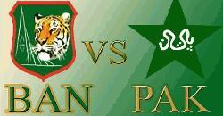 বাংলাদেশে আসছে পাকিস্তান ক্রিকেট দল!