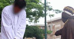 ইন্দোনেশিয়ায় সমকামী জুটিকে ৮৩ বার বেত্রাঘাত