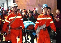 চীনে কয়লা খনিতে বন্যায় ৬ জনের মৃত্যু