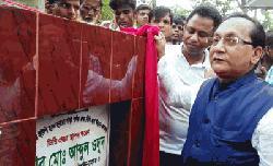 সরকার গ্রামীণ অবকাঠানো উন্নয়নে গুরুত্ব দিয়েছে : আব্দুল ওদুদ এমপি