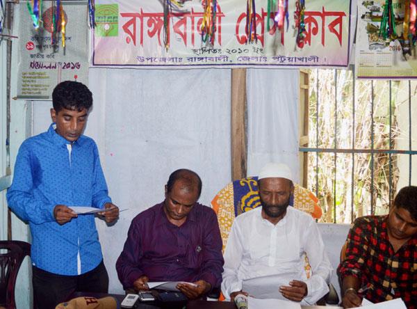 রাঙ্গাবালীতে অবৈধ জমি দখলের প্রতিবাদে সংবাদ সম্মেলন