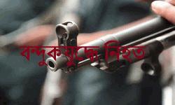 সুন্দরবনে বন্দুকযুদ্ধে বনদস্যু নিহত, ১১ জেলে উদ্ধার