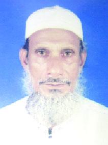 অধ্যক্ষ আলহাজ আব্দুল জব্বারের ইন্তেকাল