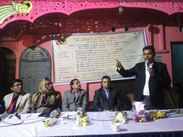 শ্যামপুর থানা পুজা উদযাপন পরিষদের সম্মেলন অনুষ্ঠিত
