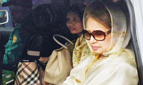খালেদা জিয়ার ডিভিশন আবেদন মঞ্জুর করেছে আদালত