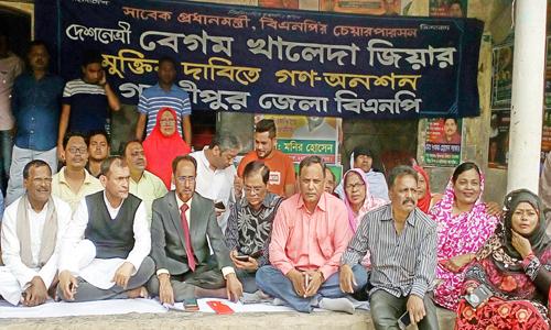 খালেদা জিয়ার মুক্তির দাবিতে গাজীপুরে বিএনপি'র গণ-অনশন