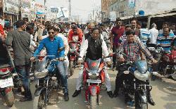 প্রধানমন্ত্রীর আগমন উপলক্ষে লালপুরে মোটরসাইকেল শোভাযাত্রা